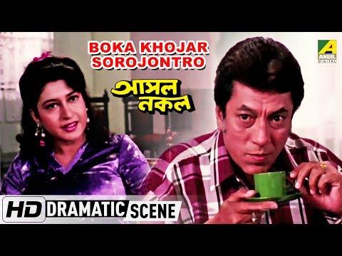 Xxx Mp4 Boka Khojar Sorojontro Dramatic Scene Satabdi Roy Asol Nakol 3gp Sex