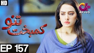 Kambakht Tanno Episode 157 uploaded on 17-07-2017 2536 views