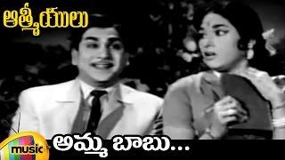 ANR Hits   Amma Babu Video Song   Aathmeeyulu Telugu Movie Songs   Vanisri   Mango Music