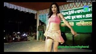 Tomar Name Sathi Ami ReMix hungama