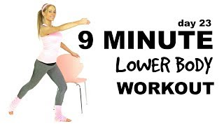 HOME WORKOUT - 9 MINUTE THIGH AND BUTT FAT BURNING FULL WORKOUT ROUTINE
