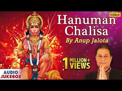 Xxx Mp4 Hanuman Chalisa Anup Jalota Hindi Devotional Songs Audio Jukebox Hanuman Bhajans 3gp Sex