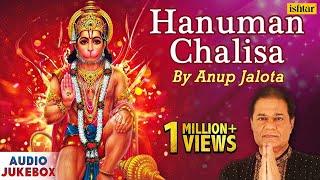 Hanuman Chalisa - Anup Jalota | Hindi Devotional Songs - Audio Jukebox - Hanuman Bhajans