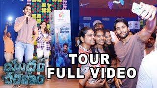 Yuddham Sharanam Tour Full Video | Chay Akkineni | Srikanth | Lavanya Tripathi