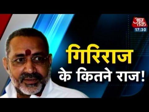 Xxx Mp4 Centre Oppn In Row Over Giriraj Singh S Alleged Ranvir Sena Links 3gp Sex