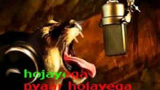 Is Pyar Se Meri Taraf Na Dekho Karaoke With Lyrics