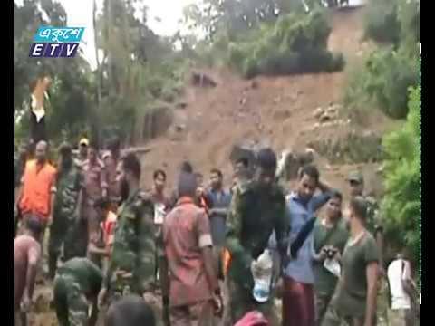 Xxx Mp4 Cox Bazar News Ekushey Television Ltd 27 07 2015 3gp Sex
