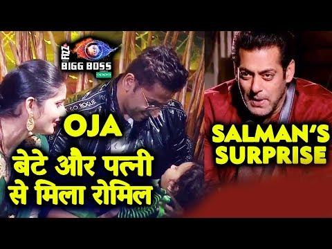 Xxx Mp4 Romil Choudhary Meets His Wife And Son OJA Salman Khan 39 S Surprise BEST MOMENT Bigg Boss 12 3gp Sex