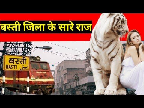 Xxx Mp4 About Basti District Uttar Pradesh S Most Dangerous District Secret Facts About Basti District 3gp Sex