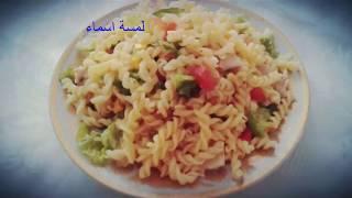 شهيوات رمضان   اكلة سهلة وسريعة لرمضان خفيفة رائعة المذاق