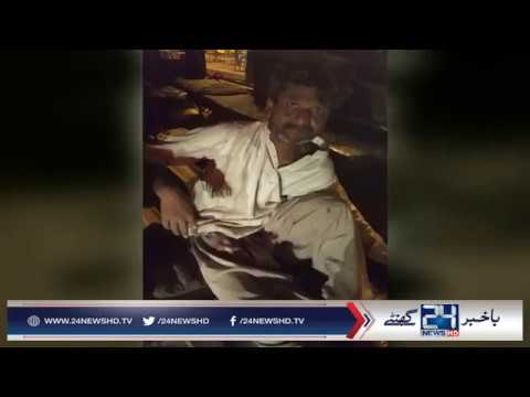 Xxx Mp4 Karachi Mein Shohar Ne Biwi Ko Mar Dia 3gp Sex