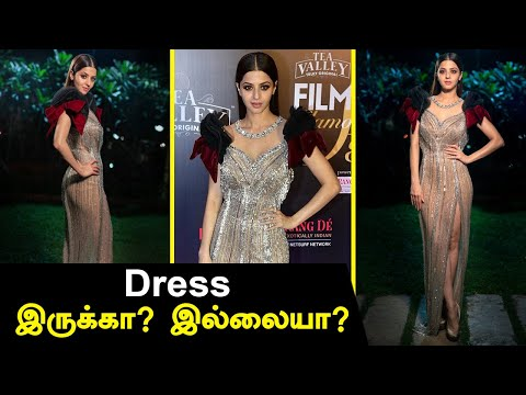 Xxx Mp4 Actress Vedhika Hot Glamours Costume கவர்ச்சி உடையில் வந்த நடிகை வேதிகா Filmibeat Tamil 3gp Sex
