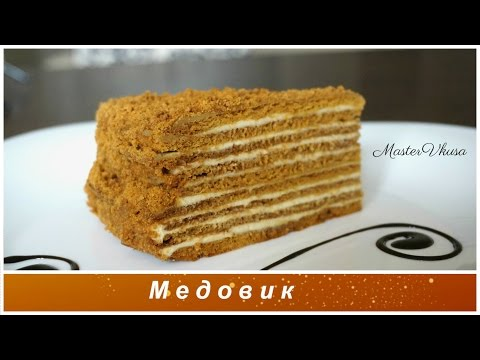 Рецепт медового торта или медовик