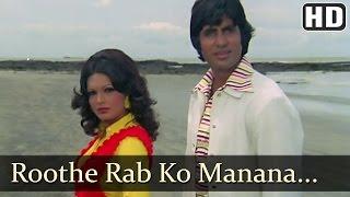 Roothe Rab Ko - Amitabh Bachchan - Praveen Babi - Majboor - Kishore - Asha Bhosle - Hindi Song