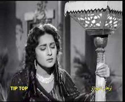 Pakistani old song (shamim Ara)