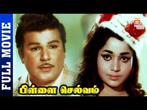 Xxx Mp4 Pillai Selvam Tamil Full Movie HD Jaishankar Master Ramu S V Rangarao Thamizh Padam 3gp Sex