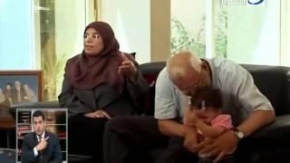 لقاء مع عائلة عبد المنعم أبو الفتوح في منزله - 3