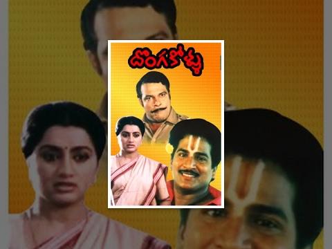 Xxx Mp4 Donga Kollu Telugu Full Movie Rajendra Prasad Sumalatha Brahmanandam 3gp Sex