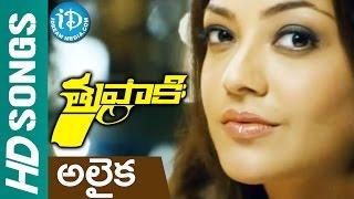 Thuppakki - Alaika Laika video song - Vijay || Kajal Aggarwal || Vidyut Jamwal || Harris Jayaraj
