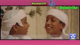 Salath Tomar Bondhu Boro Ses Bisarer Din  Bangla islamic song