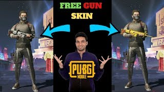 PUBG MOBILE HOW TO GET FREE GUN SKIN IN PUBG Full Explain