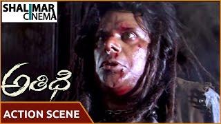Athidhi Telugu Movie || Mahesh Babu & Ashish Vidyarthi Action Scene || Mahesh Babu, Amrita Rao