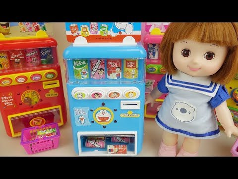 Xxx Mp4 Baby Doll And Drinks Vending Machine Toys Play 3gp Sex