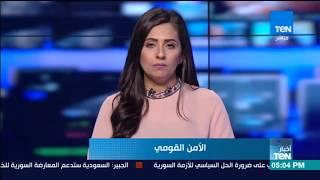 باحث في شئون الجماعات الإسلامية: تركيا رأس الحربة في الهجوم على الدولة المصرية