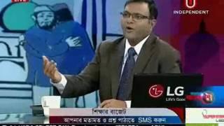 Ajker Bangladesh, 22 June 2017