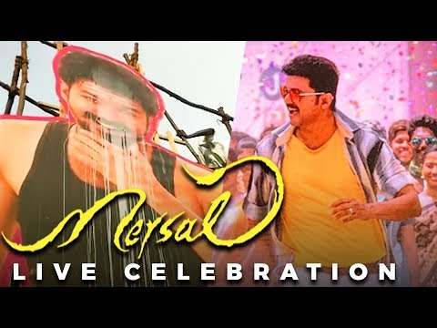 Mersal Audio Launch LIVE Celebration - Mass Response for Thalapathy VIJAY! | DC 66