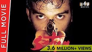 Satya | Full Hindi Movie | Urmila Matondkar, Manoj Bajpayee, Paresh Rawal | Full HD 1080p