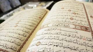 Quran Recitation 10 Hours _ تلاوة القرآن 10 ساعة