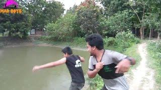 যেমন কর্ম তেমন ফল । Jemon Kormo Temon Fol| Bangla Funny Video