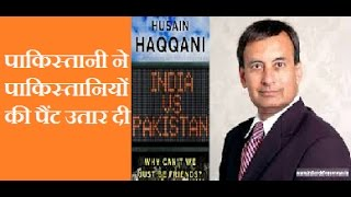 Tight Slap by Ex Pakistani Diplomat to fool Pakistanis for lies against india
