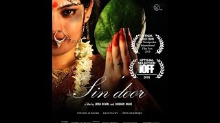 Sindoor- short film (2015) by Shubham Basak and Sayan Biswas
