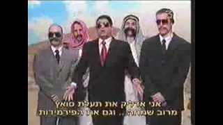تريقه التليفزيون الاسرائيلي علي حسني مباركHOSNI MOUBARAK ON ISRAELIAN TV