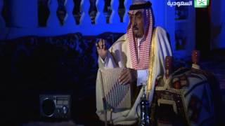 برنامج مع الرواي- محمد الشرهان - حلقة عن فهيد السكران ودحيم ابن شعلان