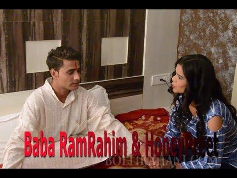 Xxx Mp4 Ram Rahim And Daughter Honeypreet S Relationship Dhongi Baba Comedy 3gp Sex