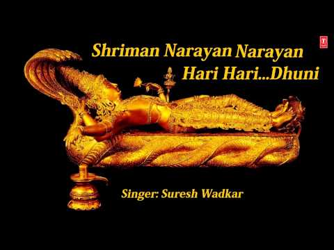 Xxx Mp4 Shriman Narayan Narayan Hari Hari Dhuni By Suresh Wadkar Full Audio Song 3gp Sex