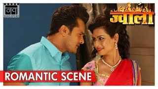 Jwala | Khesari Lal Yadav Romance on Sofa Set | Bhojpuri Movie Scene | Nav Bhojpuri