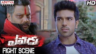 Yevadu Movie    Sai Kumar and Ram Charan Fight Scene    Ramcharan, Shruti Haasan