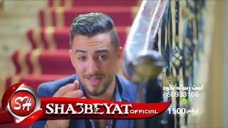 New Shaapyat 2018