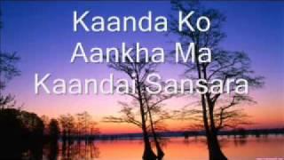 Phool Ko Aankha Ma w/ Sub Title