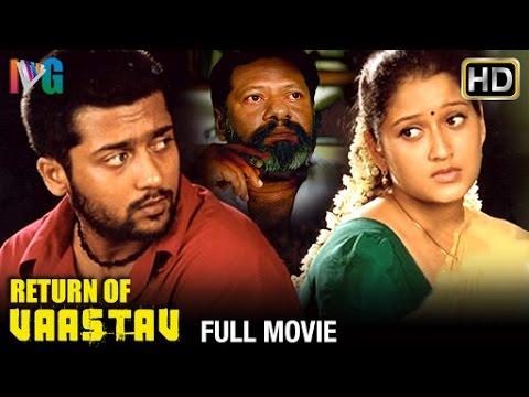 Return of Vaastav Full Hindi Dubbed Movie | Suriya | Laila ...