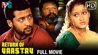 Return of Vaastav Full Hindi Dubbed Movie | Suriya | Laila | Sheela | Nandha | Indian Video Guru
