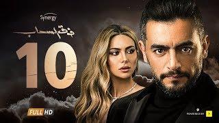 مسلسل فوق السحاب الحلقة 10 العاشرة - بطولة هانى سلامة | Fok Elsehab series - Episode 10 HD