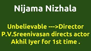 Nijama Nizhala  2016 movie  IMDB Rating  Review   Complete report   Story   Cast