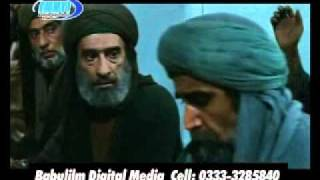 Mukhtar Nama Episode 18 Urdu