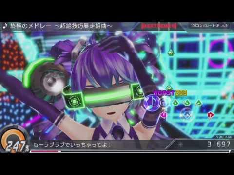 【初音ミク Project DIVA-X】~歴代最高難易度メドレー!他2曲、難しすぎる~Part11