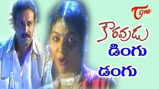 Kouravudu Songs - Dingu Dangu - Item Girl Alphonsa